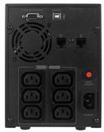 CyberPower UPS Value 1500